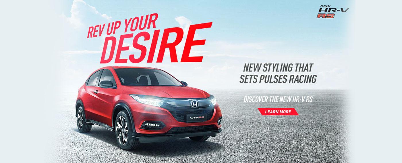 Honda red HR-V RS