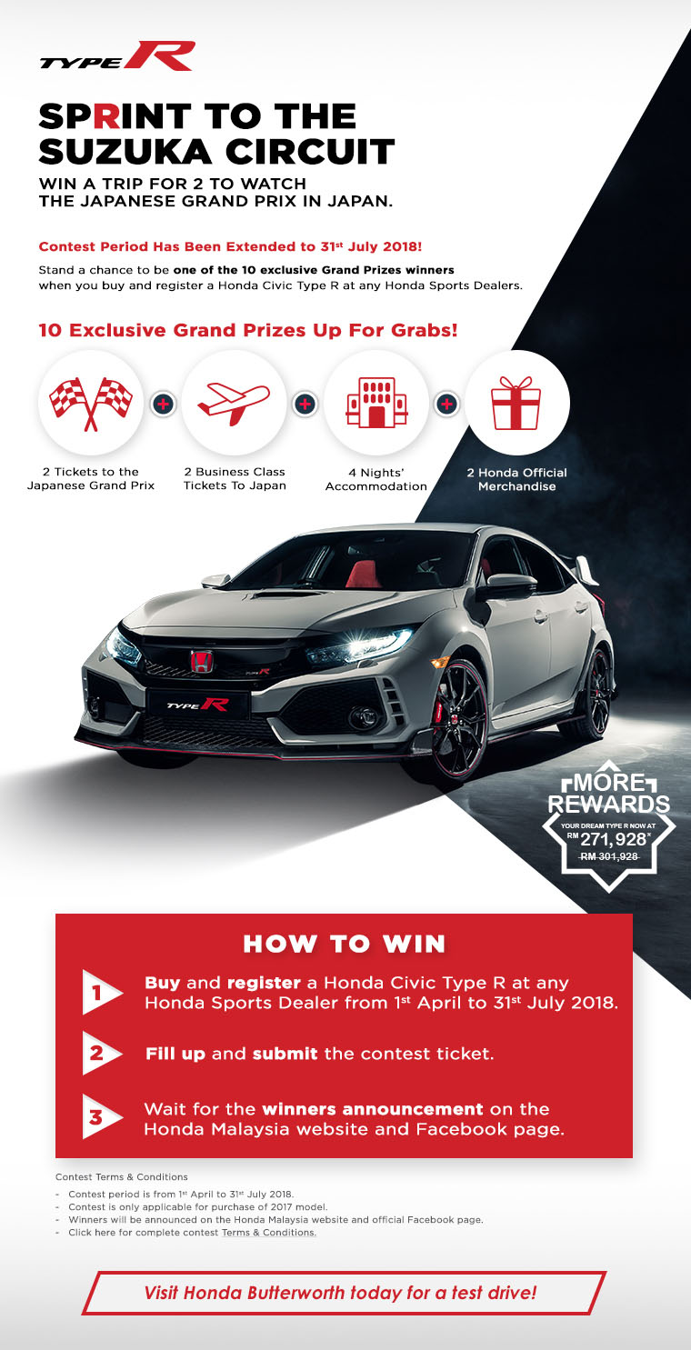 Honda Type R - sprint to the suzuka circuit