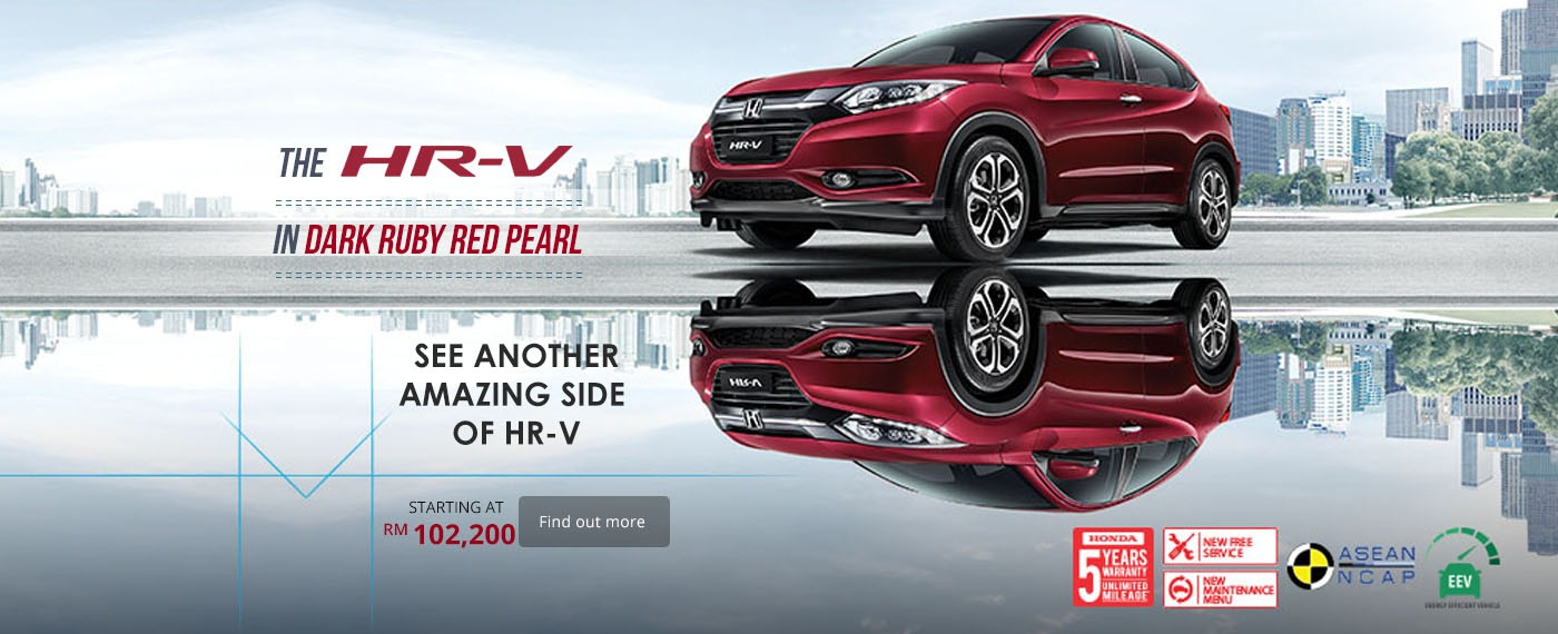 The HRV in Ruby Red Pearl