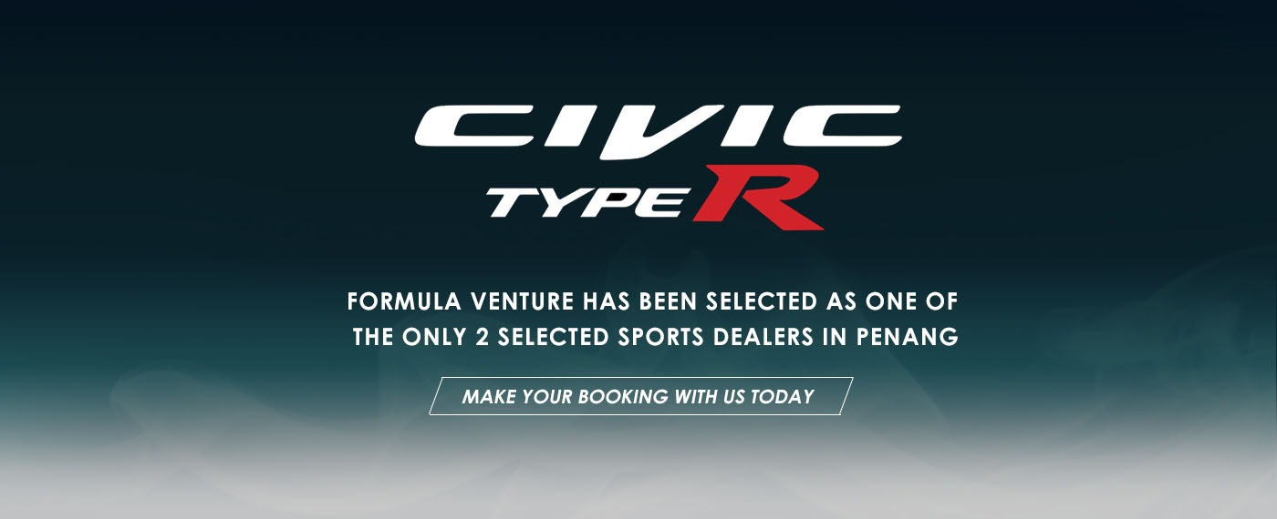 Honda Civic Type R booking