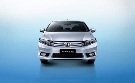 Honda Civic Hybrid silver front view